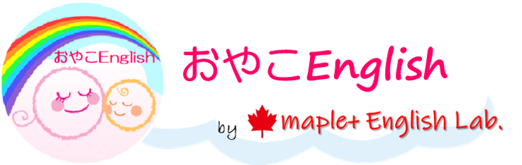 おやこEnglish|by maple+ English Lab.
